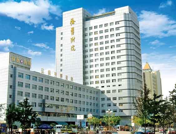 徐州医学院附属医院(徐州二院)